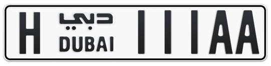 H 111AA - Plate numbers for sale in Dubai