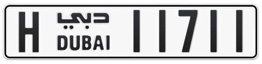 H 11711 - Plate numbers for sale in Dubai
