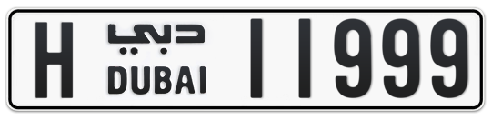 H 11999 - Plate numbers for sale in Dubai