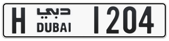 H 1204 - Plate numbers for sale in Dubai