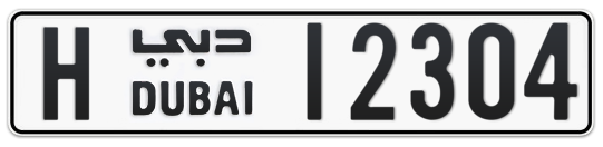 H 12304 - Plate numbers for sale in Dubai