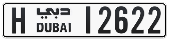 Dubai Plate number H 12622 for sale on Numbers.ae