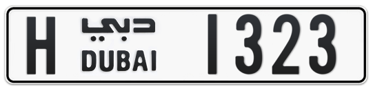 H 1323 - Plate numbers for sale in Dubai