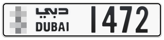 * 1472 - Plate numbers for sale in Dubai