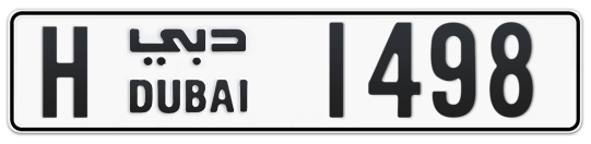 H 1498 - Plate numbers for sale in Dubai