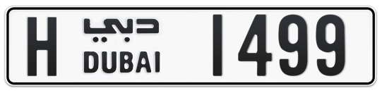 H 1499 - Plate numbers for sale in Dubai