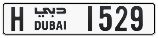 H 1529 - Plate numbers for sale in Dubai