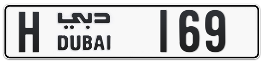 H 169 - Plate numbers for sale in Dubai