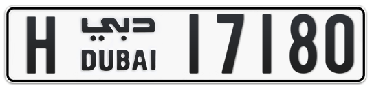 H 17180 - Plate numbers for sale in Dubai