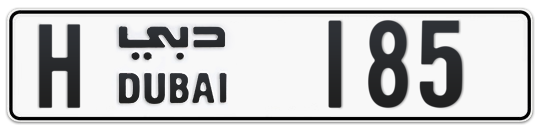 H 185 - Plate numbers for sale in Dubai