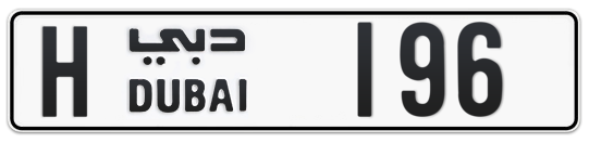 H 196 - Plate numbers for sale in Dubai