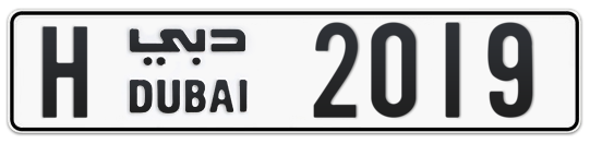 H 2019 - Plate numbers for sale in Dubai