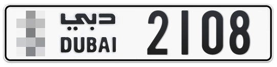 Dubai Plate number  * 2108 for sale on Numbers.ae