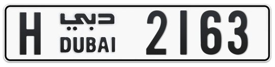 H 2163 - Plate numbers for sale in Dubai