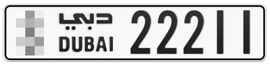 * 22211 - Plate numbers for sale in Dubai