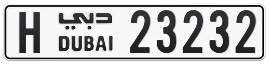H 23232 - Plate numbers for sale in Dubai