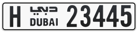 H 23445 - Plate numbers for sale in Dubai