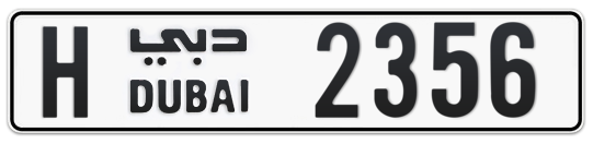H 2356 - Plate numbers for sale in Dubai