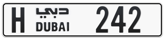 H 242 - Plate numbers for sale in Dubai