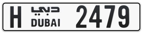 H 2479 - Plate numbers for sale in Dubai