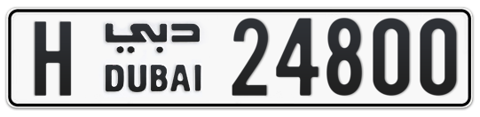 H 24800 - Plate numbers for sale in Dubai