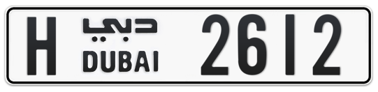 H 2612 - Plate numbers for sale in Dubai