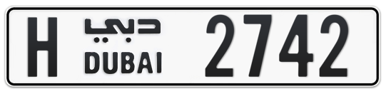 H 2742 - Plate numbers for sale in Dubai