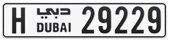 H 29229 - Plate numbers for sale in Dubai