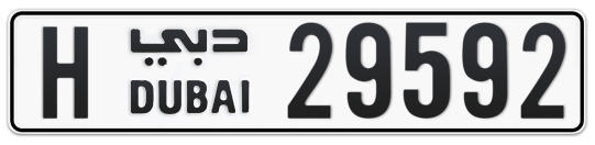 H 29592 - Plate numbers for sale in Dubai