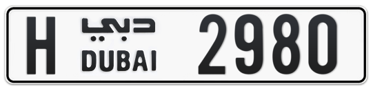 H 2980 - Plate numbers for sale in Dubai