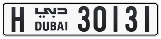 Dubai Plate number H 30131 for sale on Numbers.ae