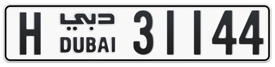 H 31144 - Plate numbers for sale in Dubai