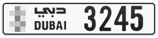 * 3245 - Plate numbers for sale in Dubai