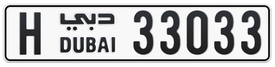 H 33033 - Plate numbers for sale in Dubai