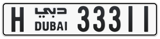 H 33311 - Plate numbers for sale in Dubai