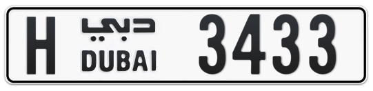 H 3433 - Plate numbers for sale in Dubai