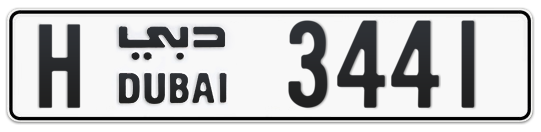 H 3441 - Plate numbers for sale in Dubai