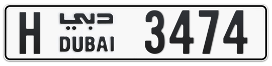 H 3474 - Plate numbers for sale in Dubai