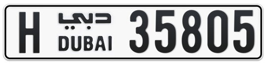 H 35805 - Plate numbers for sale in Dubai