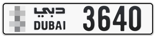 * 3640 - Plate numbers for sale in Dubai