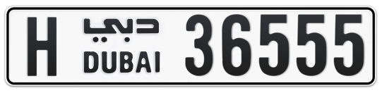 H 36555 - Plate numbers for sale in Dubai