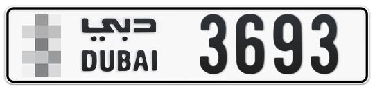 * 3693 - Plate numbers for sale in Dubai