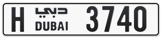 H 3740 - Plate numbers for sale in Dubai