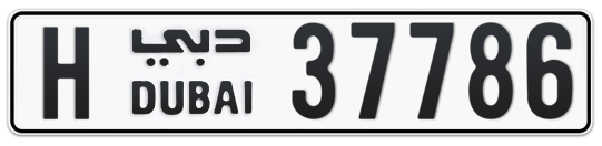 H 37786 - Plate numbers for sale in Dubai