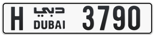 H 3790 - Plate numbers for sale in Dubai