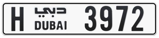 H 3972 - Plate numbers for sale in Dubai