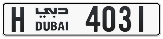 H 4031 - Plate numbers for sale in Dubai