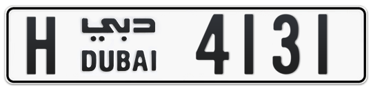 H 4131 - Plate numbers for sale in Dubai