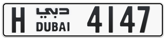 H 4147 - Plate numbers for sale in Dubai