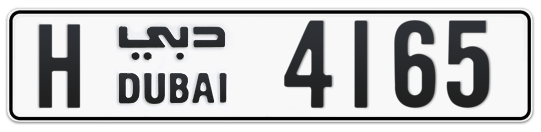 Dubai Plate number H 4165 for sale on Numbers.ae